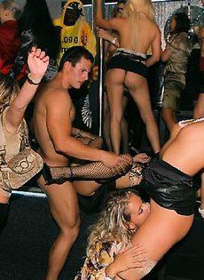 Пьяная вечеринка в клубе - фото #