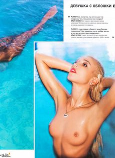 Ольга Бузова для Playboy - фото #