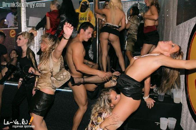 Секс фото пьяные вечеринки фото