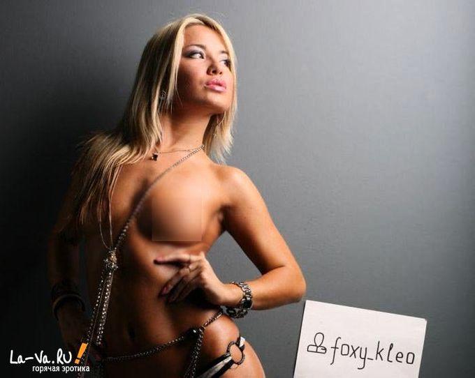 topless-nyu-foto-sayt-dom