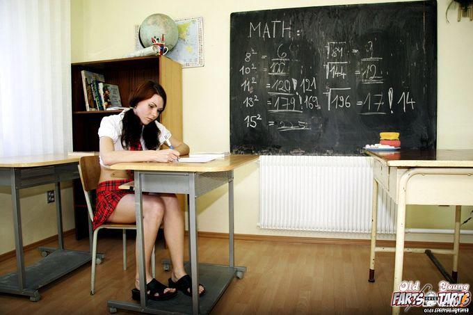 Злой учитель - фото #1