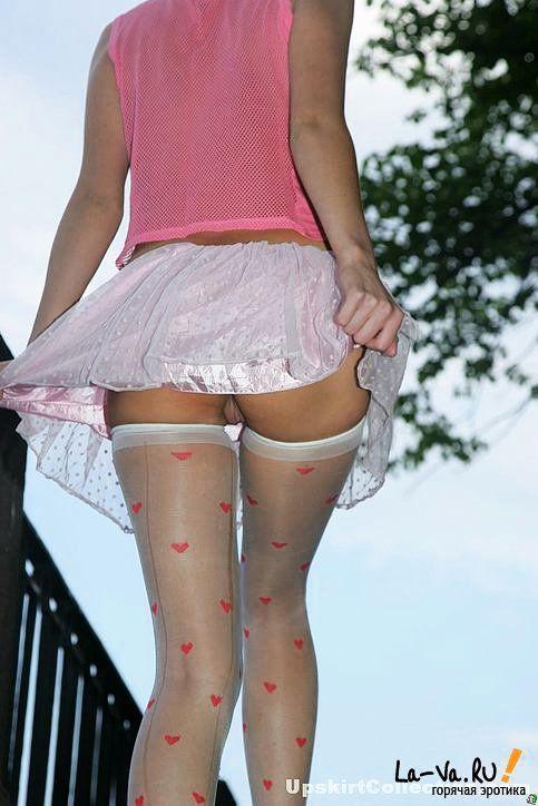 красивые фото под юбкой